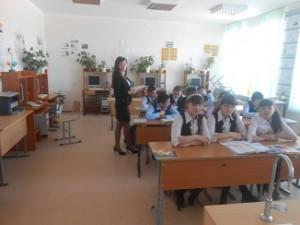 ОБЩЕСТВО  6 класс (3)