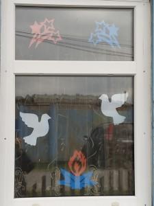 Окна Хайруллины