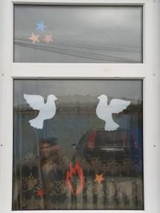 Окна в Новоатьялово