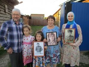 Семья Мухамедшиных