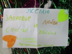 открытка 1